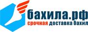 Бахила.рф